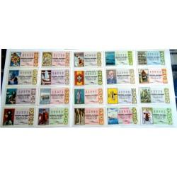 Loteria Nacional. 1970. Año Completo (36 Décimos). El Mar
