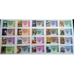 Loteria Nacional. 1978. Año Completo (50 Décimos)