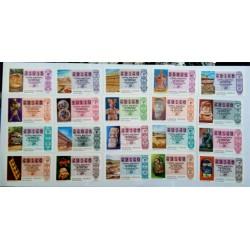 Loteria Nacional. 1984. Año Completo (50 Décimos)