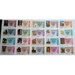 Loteria Nacional. 1989. Año Completo (51 Décimos)