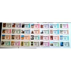 Loteria Nacional. 1995. Año Completo (51 Décimos)