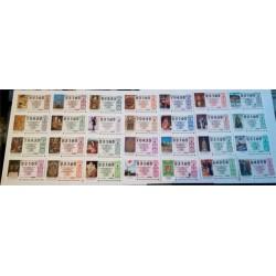 Loteria Nacional. 1996. Año Completo (51 Décimos)