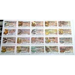Loteria del Jueves. 2005. Año Completo (51 Décimos)
