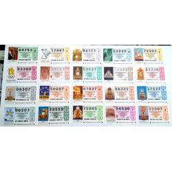 Lotería Nacional. 2005. Año Completo (51 Décimos)