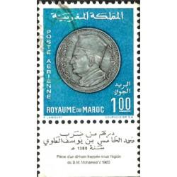 (C16) Marruecos. 1969. 1 Dirham. Moneda Mohammed V (Usado)