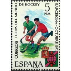 (2058) 1971. 5 Pesetas. Copa Mundial Hockey (Nuevo)
