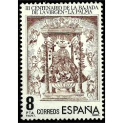 (2577) 1980. 8 Pesetas. 300 Aniv. Bajada Virgen - La Palma (Nuevo)