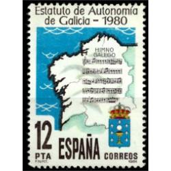 (2611) 1981. 12 Pesetas. Promulgación del Estatuto Galicia (Nuevo)