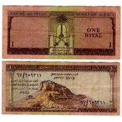 (6) Arabia Saudí. 1961. 1 Riyal (BC+)