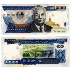 (35b) Laos. 2003. 10000 Kip (SC)