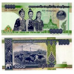 (39a) Laos. 2008. 1000 Kip (SC)