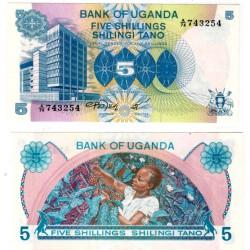 (10) Uganda. 1979. 5 Shillings (SC)