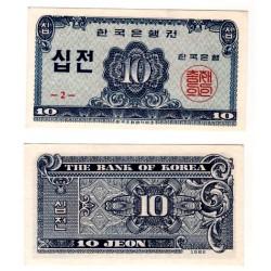 (28) Corea del Sur. 1962. 10 Jeon (SC)