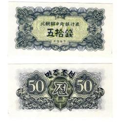 (7) Corea del Norte. 1947. 50 Chon (SC)