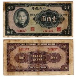 (243a) China. 1941. 100 Yuan (BC+)