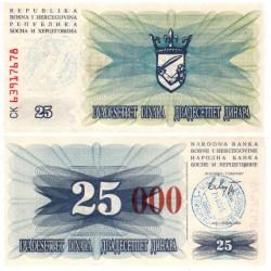 (54g) Bosnia-Hercegovina. 1993. 25000 Dinara (SC) Sarajevo