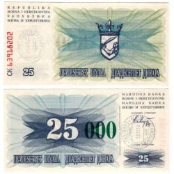 (54h) Bosnia-Hercegovina. 1993. 25000 Dinara (SC) Sarajevo