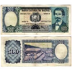 (166) Bolivia. 1981. 500 Pesos (MBC)