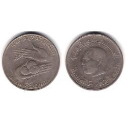 (303) República Tunecina. 1983. ½ Dinar (MBC)