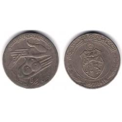 (346) República Tunecina. 1997. ½ Dinar (MBC-)