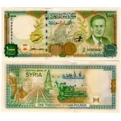 (111b) Siria. 1997. 1000 Pounds (SC)