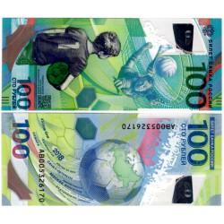 Rusia. 2018. 100 Roubles (SC)