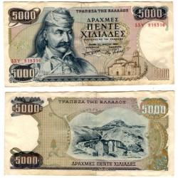 (203a) Grecia. 1984. 5000 Drachma (MBC-)