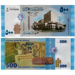 (115) Siria. 2013. 500 Lira (SC)