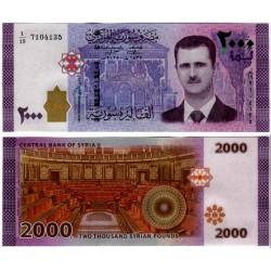 (117) Siria. 2015. 2000 Lira (SC)