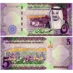 (38) Arabia Saudí. 2016. 5 Ryals (SC)