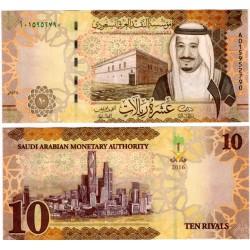 (39) Arabia Saudí. 2016. 10 Ryals (SC)