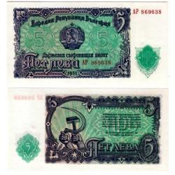 (82a) Bulgaria. 1951. 5 Leva (SC)