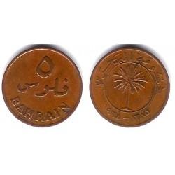 (2) Bahrain. 1965. 5 Fils (BC+)