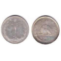 (1143) Irán. 1943. 1 Rial (RC+) (Plata)