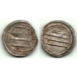 Califato Abasida. 194H. Dirham (BC) (Plata) Ceca de Bagdad