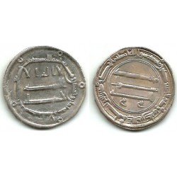 Califato Abasida. 158H. Dirham (MBC+) (Plata) Ceca de Bagdad