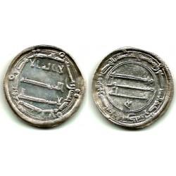 Califato Abasida. 150H. Dirham (EBC) (Plata) Ceca de Bagdad