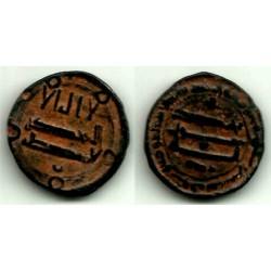 Califato Abasida. 167H. Fals (MBC-) Ceca de Kufa