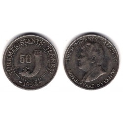 (5) Turkmenistán. 1993. 50 Tenge (MBC+)