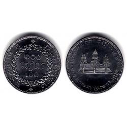 (93) Camboya. 1994. 100 Riels (SC)