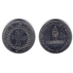 (92) Camboya. 1994. 50 Riels (EBC)