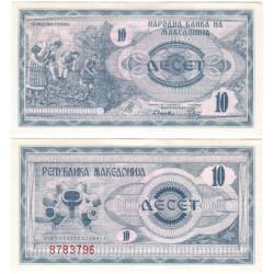 (1) Macedonia. 1992. 10 Denari (SC)