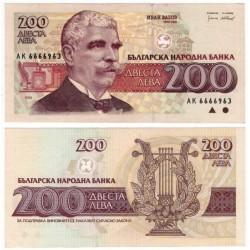(103a) Bulgaria. 1992. 200 Leva (EBC)