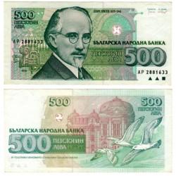 (104) Bulgaria. 1993. 500 Leva (EBC)