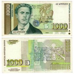 (105) Bulgaria. 1994. 1000 Leva (EBC)