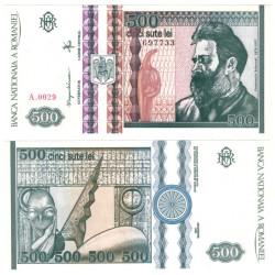 (101b) Rumania. 1992. 500 Lei (SC)