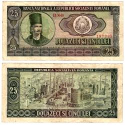 (95a) Rumania. 1966. 25 Lei (BC)