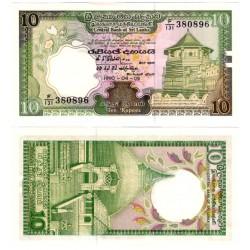 (96e) Sri Lanka. 1990. 10 Rupees (SC)