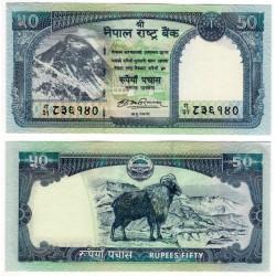 (63) Nepal. 2007-09. 50 Rupees (SC)