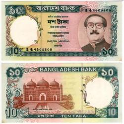 (33) Bangladesh. 1997-2000. 10 Taka (SC-) Pequeña mancha